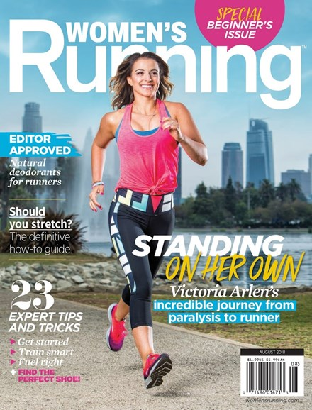 Women's Running Cover - 8/1/2018