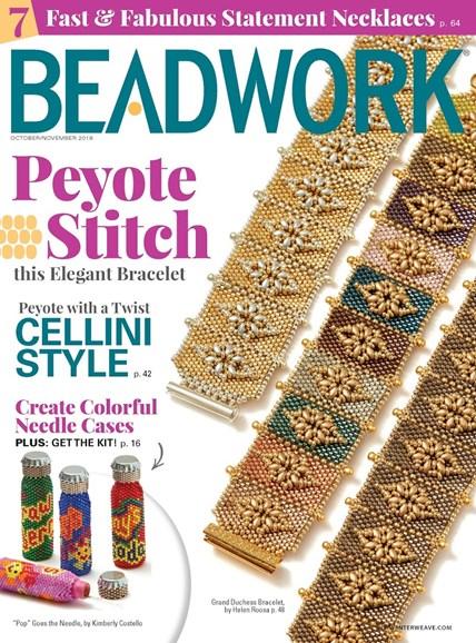 Beadwork Cover - 10/1/2018