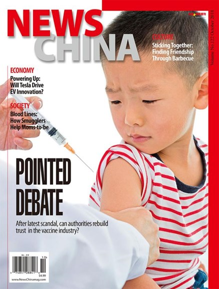 News China Cover - 10/1/2018