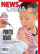 News China Magazine 10/1/2018