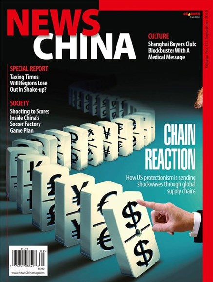 News China Cover - 9/1/2018