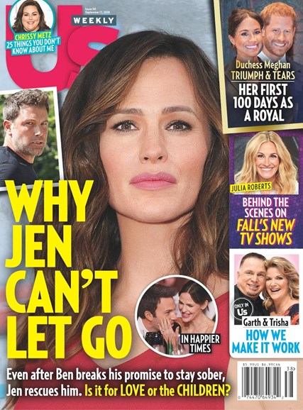 Us Weekly Cover - 9/17/2018