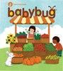 Babybug Magazine | 9/2018 Cover