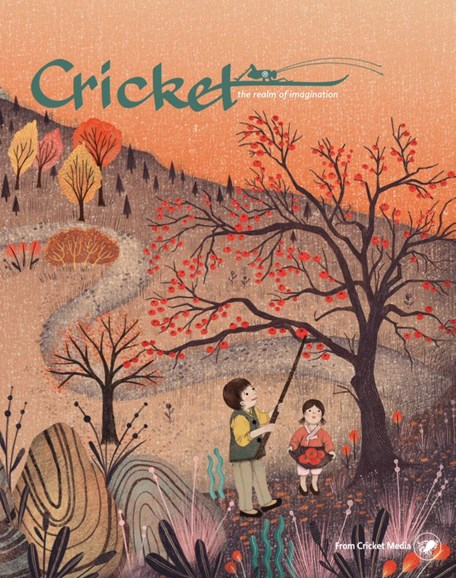 Cricket Cover - 9/1/2018