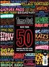 Time Out New York Magazine | 9/19/2018 Cover