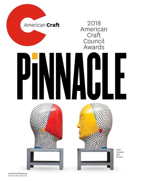 American Craft Cover - 10/1/2018