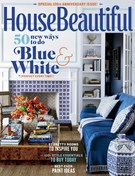 House Beautiful Magazine 11/1/2016