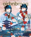 Airbnb   6/1/2018 Cover