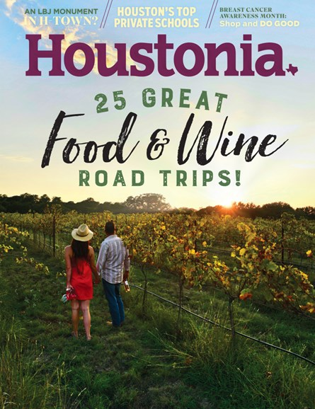 Houstonia Cover - 10/1/2018