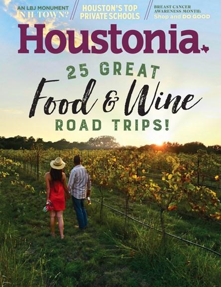 Houstonia Cover - 10/1/2018
