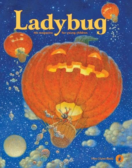 Ladybug Cover - 10/1/2018