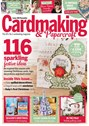 CardMaking and PaperCrafts Magazine | 11/2018 Cover