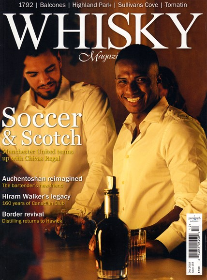 Whisky Cover - 12/1/2018