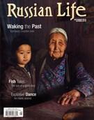 Russian Life Magazine 9/1/2018