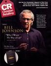 Christian Retailing Magazine   8/1/2018 Cover
