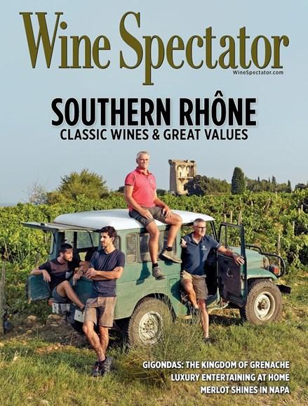Wine Spectator Cover - 11/30/2018