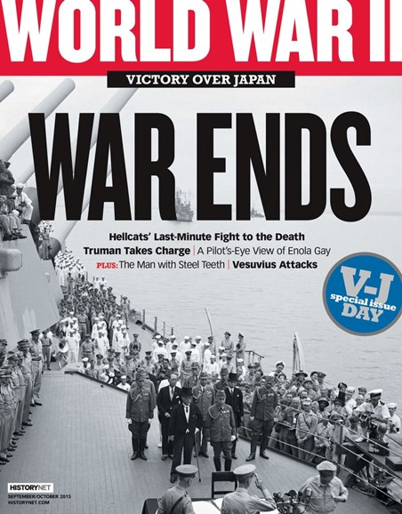 World War II Cover - 9/1/2015
