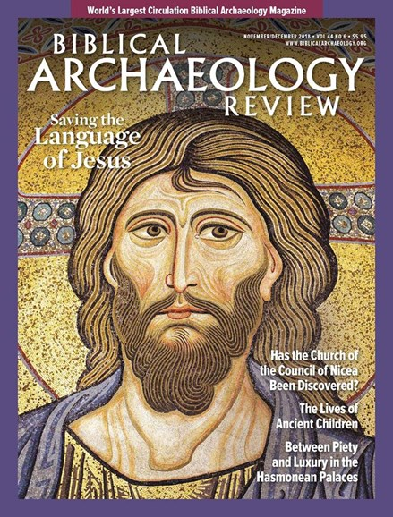Biblical Archaeology Review Cover - 11/1/2018