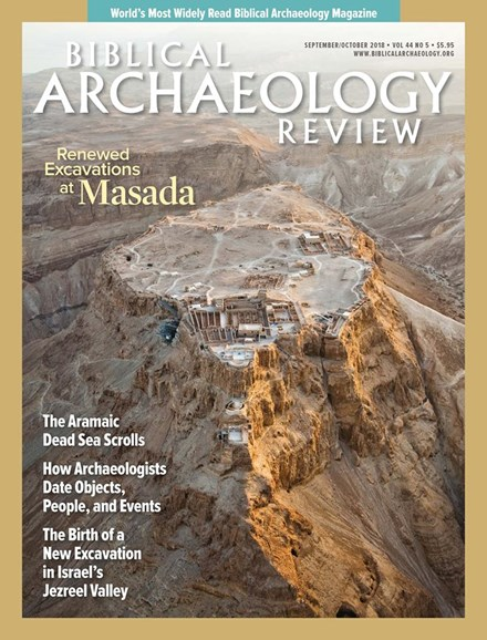 Biblical Archaeology Review Cover - 9/1/2018