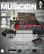 Electronic Musician | 12/2018 Cover