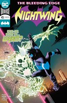 Nightwing Comic 8/1/2018