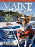 Maine Boats, Homes & Harbors Magazine 8/1/2014