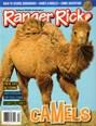 Ranger Rick Magazine | 9/2018 Cover