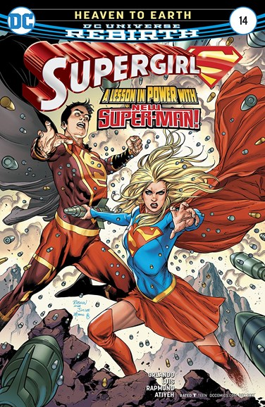 Supergirl Cover - 12/1/2017
