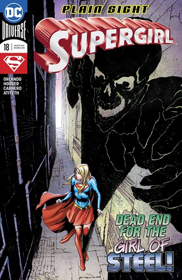 Supergirl Cover - 4/1/2018