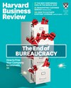 Harvard Business Review Magazine   11/1/2018 Cover