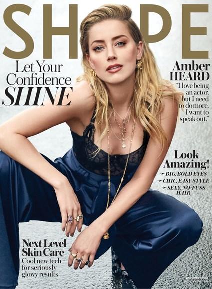 Shape Cover - 12/1/2018