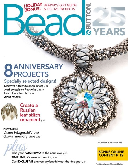 Bead & Button Cover - 12/1/2018