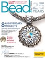 Bead & Button Magazine | 12/2018 Cover