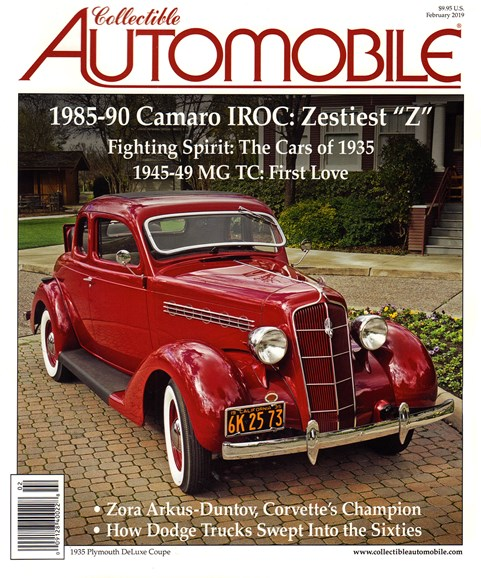 Collectible Automobile Cover - 2/1/2019