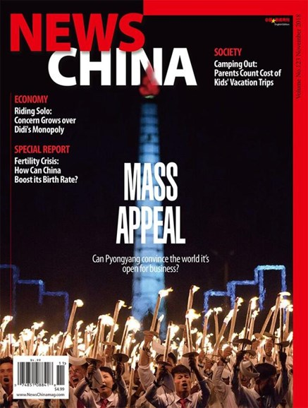 News China Cover - 11/1/2018