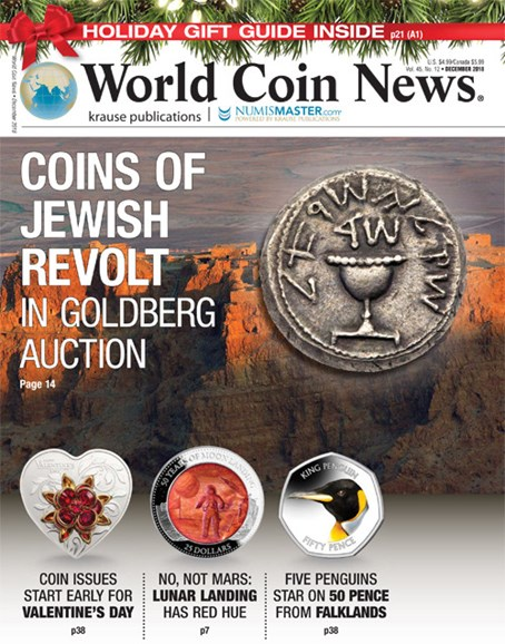 World Coin News Cover - 12/3/2018