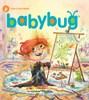 Babybug Magazine | 11/2018 Cover