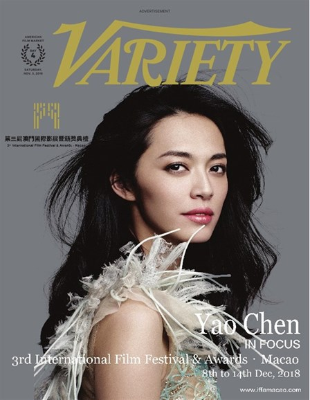Variety Cover - 11/3/2018