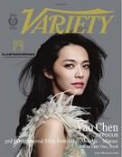 Weekly Variety Magazine 11/3/2018