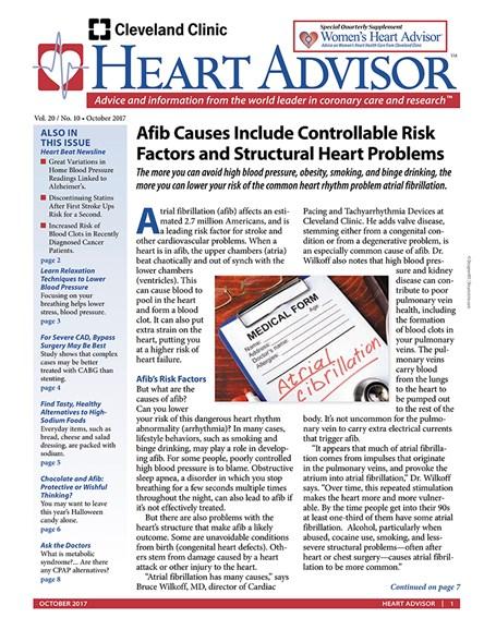 Heart Advisor Cover - 10/1/2017