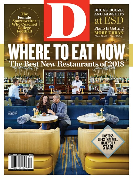D Magazine Cover - 12/1/2018