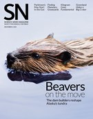 Science News Magazine 12/8/2018