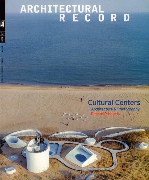 Architectural Record Cover - 12/1/2018