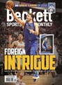 Beckett Sports Card Monthly Magazine | 1/2019 Cover