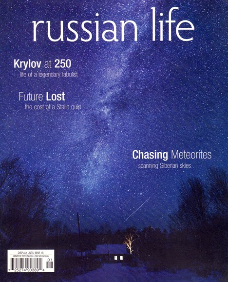 Russian Life Cover - 1/1/2019