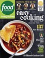 Food Network Magazine | 1/2019 Cover