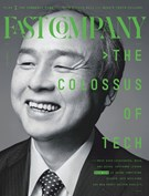Fast Company Magazine 2/1/2019