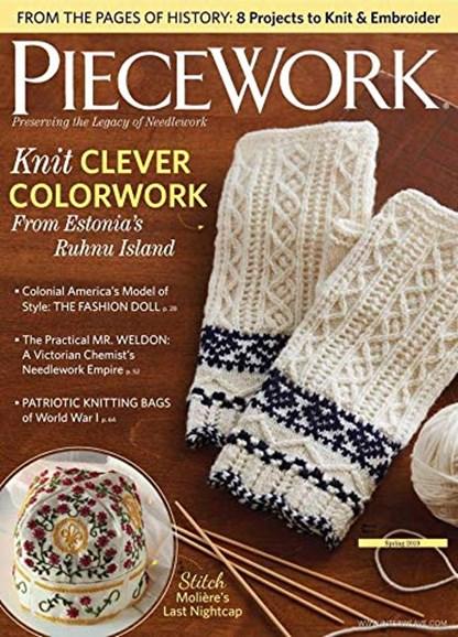 Piecework Cover - 3/1/2019