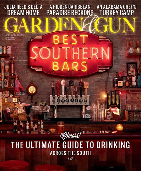 Garden & Gun Cover - 2/1/2019