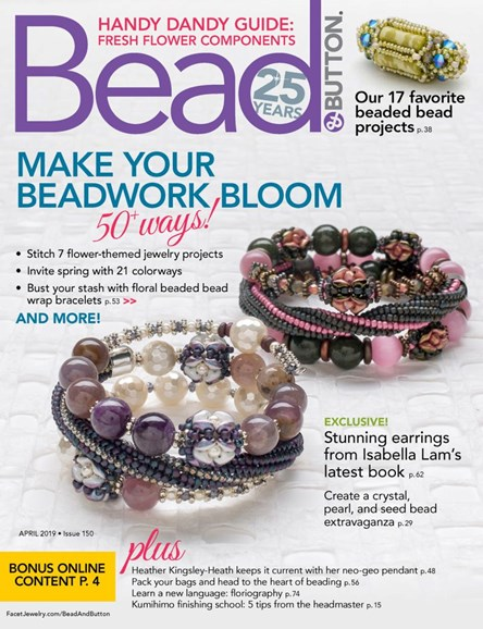 Bead & Button Cover - 4/1/2019